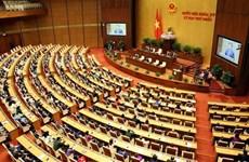 Communiqué de presse sur les résultats de la première session de la 15e législature de l'AN