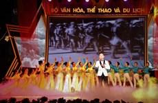 Un programme artistique en l'honneur de la Révolution d'Août et de la Fête nationale