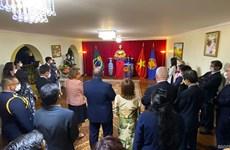 La Fête nationale du Vietnam célébrée au Brésil
