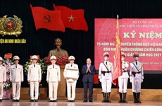 L'Académie de la sécurité populaire se voit décerner l'Ordre du mérite militaire de 1ère classe