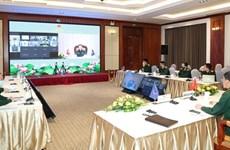 Conférence en ligne du groupe de travail des hauts officiels de la défense de l'ASEAN