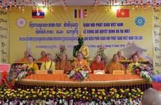 Le comité de coordination de l'Eglise bouddhique du Vietnam au Laos voit le jour