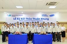 Doosan Vina déploie la première commande signée avec Samsung Engineering