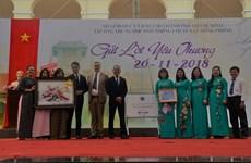 La marque LabelFrancEducation attribuée à deux lycées vietnamiens
