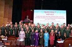Ho Chi Minh-Ville célèbre l'anniversaire de la victoire de la défense de la frontière Sud-Ouest