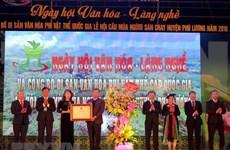 La fête de prière pour une bonne récolte de l'ethnie San Chay inscrite au patrimoine national