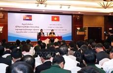 Conférence sur la coopération et le développement des provinces frontalières Vietnam-Cambodge