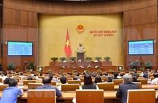 Le Vietnam attire 112 milliards de dollars issus des pays signataires du CPTPP