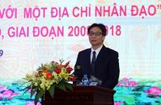Conférence-bilan sur les activités humanitaires pour 2008-2018 à Hanoi