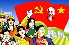 Anniversaire du PCV : messages de félicitations du Laos et du Cambodge
