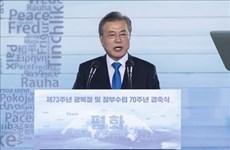 Le président sud-coréen optimiste quant au Sommet Etats-Unis-RPDC prévu à Hanoï