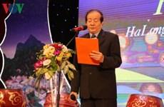 Ouverture de la soirée de la poésie internationale à Quang Ninh