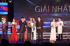 Lancement du concours de chant ASEAN+3 2019