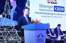 Des contributions du Vietnam à l'ASEAN dans l'industrie 4.0