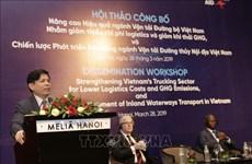 Transports : réduire les frais de logistique pour augmenter la compétitivité