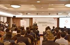 Le marché immobilier vietnamien attire les entreprises japonaises