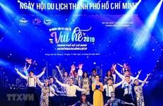 Ouverture de la fête touristique de Ho Chi Minh-Ville 2019