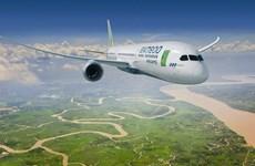 Bamboo Airways va inaugurer trois lignes aériennes internationales  ce mois d'avril