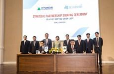 Le groupe vietnamien de construction Hoa Binh coopère avec Hyundai Elevator