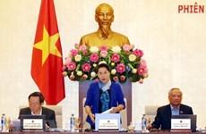 La 34e réunion du Comité permanent de l'Assemblée nationale débutera le 8 mai