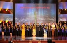 Le Prix national de la qualité aux 75 entreprises