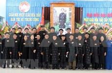 Le 5e Congrès du bouddhisme Hoa Hao à An Giang