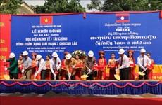 Le Vietnam aide à construire l'Institut économique-financier du Laos