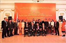La 74e Fête nationale du Vietnam célébrée en Russie