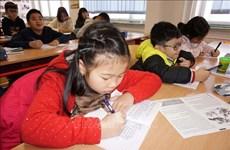 Le Centre de la langue vietnamienne en République tchèque