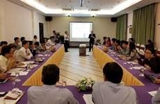 Un séminaire sur le partenariat public-privé dans le développement du tourisme