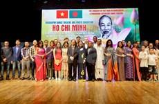Un spectacle en mémoire du Président Ho Chi Minh au Bangladesh