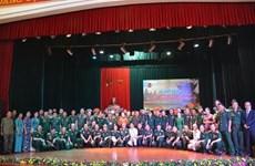 Rencontre entre d'anciens soldats volontaires du Front 479 à Hanoï