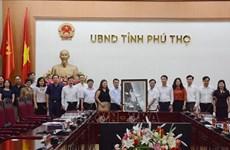 Coopération entre l'Agence vietnamienne d'Information et Phu Tho dans la communication