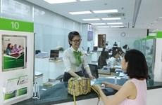 Vietcombank remporte trois prix de l'Asiamoney