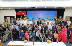 Le magazine Vietnam Illustré souffle ses 65 bougies
