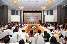 Le taux des femmes députées vietnamiennes est plus élevé à la moyenne du monde