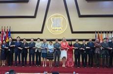 Les ambassadeurs des pays membres du sommet de l'Asie de l'Est (EAS) se réunissent à Jakarta