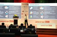 La Journée japonaise des technologies d'information et de communication 2019 à Da Nang