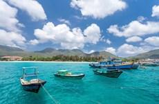 """L'île de Con Son parmi les """"lieux où l'on trouve l'eau la plus bleue au monde"""""""