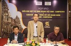 Le Forum d'affaires Vietnam-Cambodge aura lieu en décembre prochain au Cambodge
