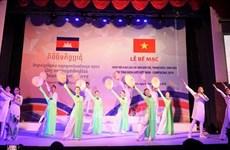 Clôture du festival d'échange de jeunes des provinces frontalières Vietnam - Cambodge