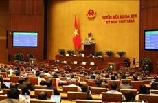 L'Assemblée nationale adopte le Code du travail (amendé)