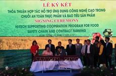 Clôture de la première rencontre d'amitié des agriculteurs Vietnam-Laos-Cambodge