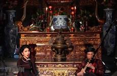 Efforts de Bac Giang pour donner un nouvel élan au ca tru