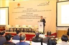 Améliorer l'efficacité de coopération économique entre le Vietnam et les pays africains