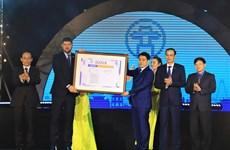Hanoï devient membre du Réseau des villes créatives de l'UNESCO