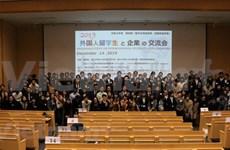 Des étudiants vietnamiens promeuvent la connexion avec les entreprises japonaises