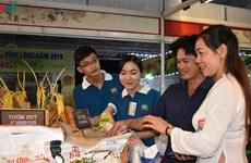 Clôture du 4e Festival du riz du Vietnam à Vinh Long