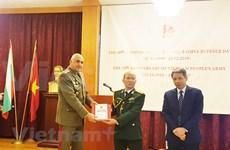 Le Livre blanc sur la Défense 2019 du Vietnam présenté en Bulgarie