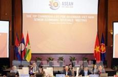 CLMV : Edifier une région économique développée et concurrentielle jusqu'en 2030